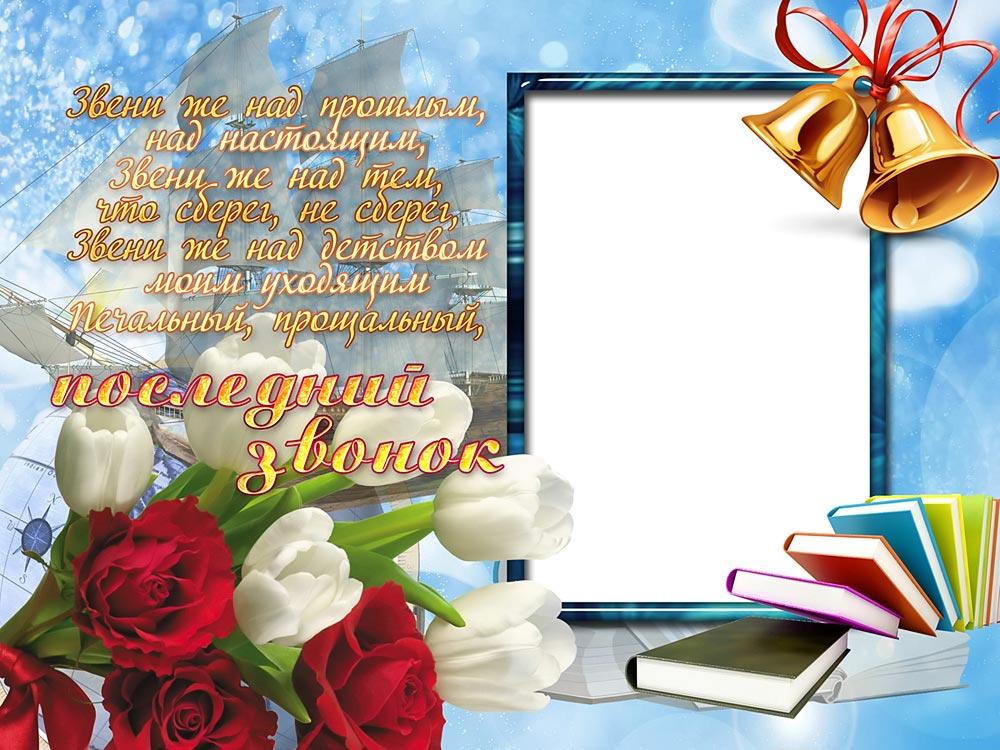 Поздравления с днем учителя от выпускников школы